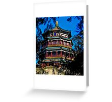 Beijing Afternoon Greeting Card