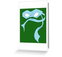 Leo Mask Greeting Card