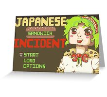 The Japanese Sandwich Incident Greeting Card