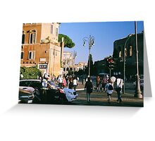 typical city typical daydream Greeting Card