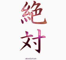 Absolution -KANJI- Unisex T-Shirt