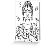 Karma issues Greeting Card