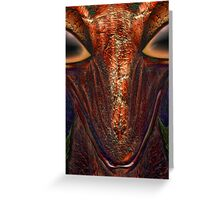 Reptilian Greeting Card
