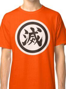 Ryuball !!! Classic T-Shirt