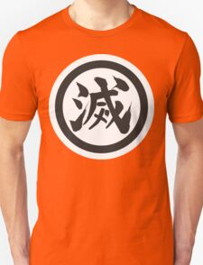 Ryuball !!! T-Shirt