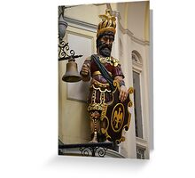 Gog (or is it Magog?) Greeting Card