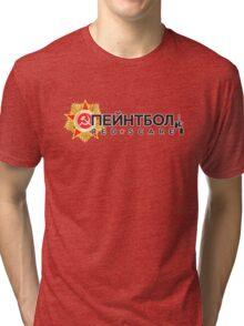 Russian Paintball Tri-blend T-Shirt