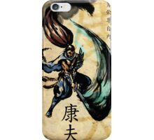 Yasuo & the Determined Tempestuous Blade iPhone Case/Skin