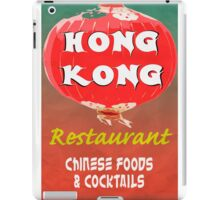 Vintage Chinese Restaurant Poster iPad Case/Skin
