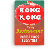 Vintage Chinese Restaurant Poster Canvas Print