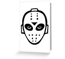 hockey mask jason voorhees Greeting Card