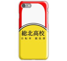 Sohoku Bicycle Club | Yowapeda iPhone Case/Skin