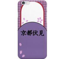 Kyoto Fushimi Bicycle Club | Yowapeda iPhone Case/Skin