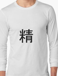 精霊 Long Sleeve T-Shirt