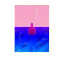 Ugokashi Tsudzukeru  Art Print