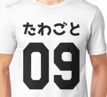 09 Unisex T-Shirt