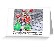 Boxing Fans Greeting Card
