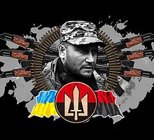 Dmytro Yarosh (Right Sector) by losfutbolko
