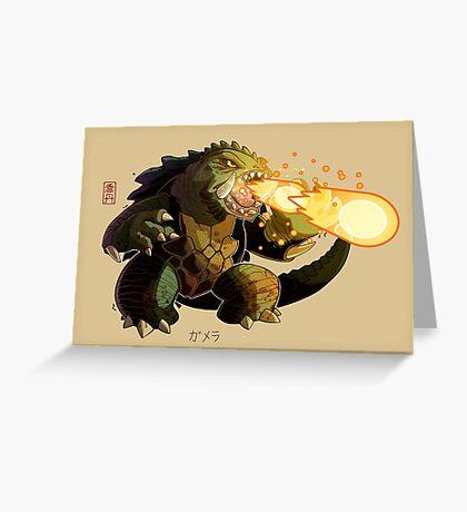 Gamera Greeting Card