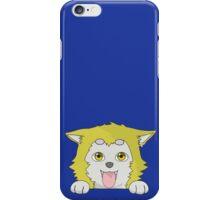 Ryota Kise Puppy iPhone Case/Skin