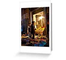 buying fruit Greeting Card