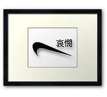 Chinese Nike Framed Print