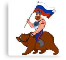 Russian riding a bear. Canvas Print