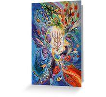 Under the light of Menorah II Greeting Card