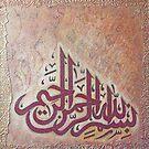 Bismillah ir-rahman ir-rahim by Shahida  Parveen