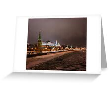 Calendar Moscow Kremlin 2015 and 2016. February Greeting Card
