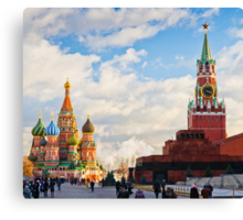 Calendar Moscow Kremlin 2015 and 2016. November Canvas Print