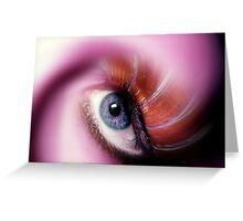 Eye Twirl Greeting Card