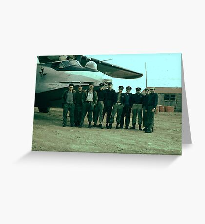 Band of Brothers Greeting Card