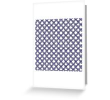 Girly Modern Blue White Retro Scallop Pattern Greeting Card