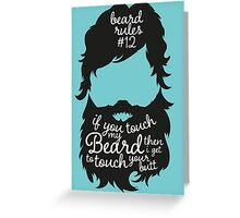 Beard Rules #12 If You Touch My Beard Then I Get To Touch Your Butt Greeting Card