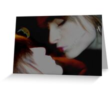 Reflections Of Evil Intentions Greeting Card