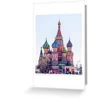 Saint Basils Cathedral Greeting Card
