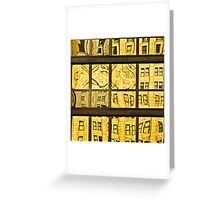 Glass Puzzle Greeting Card