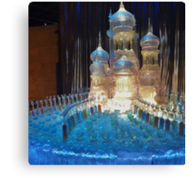 Yule Ball Ice Sculpture Canvas Print