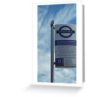 The Knight Bus - Bus Stop Greeting Card