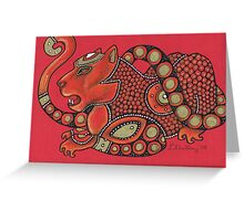 Leopard No. 3 Greeting Card