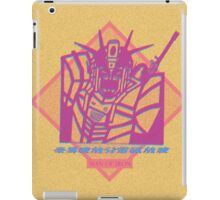 MAN OF IRON iPad Case/Skin