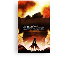 Attack on Imprisoned Canvas Print