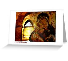 Madonna and Child in St. Thomas Hospital, Canterbury, Kent. Greeting Card