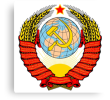Emblem of the Soviet Union  Canvas Print