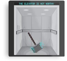 The elevator is not worthy Metal Print