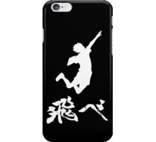Haikyuu Hinata Tobe(FLY) WHITE iPhone Case/Skin