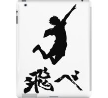 Haikyuu Hinata Tobe(FLY) Black iPad Case/Skin