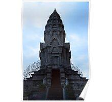 The Silver Pagoda - Phnom Penh, Cambodia. Poster