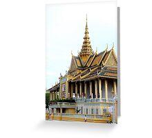 The Royal Palace - Phnom Penh, Cambodia. Greeting Card